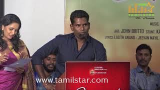 Seyal Movie Audio Launch