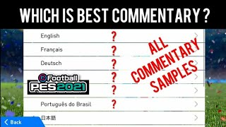 Which is the Best Commentary in PES 2018 Mobile ? All 9 Commentary Reviewed