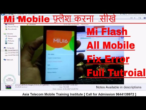 [Hindi/Urdu] Redmi All Mobile Flashing Tutorial | Step by Step | Redmi 1S | Fix Error |