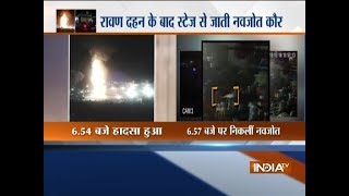 Amritsar train accident: CCTV footage exposes Navjot kaur's 'lie'