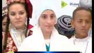 Türk Okullari - Banglades