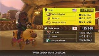 Mario Kart 8 Deluxe - Time Trial - Yoshi Valley 1:34:888 (200cc)