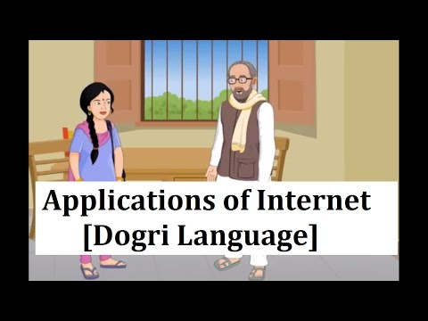 Application of Internet [Dogri Language]