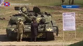 Мария Захарова высмеяла мощь украинской армии