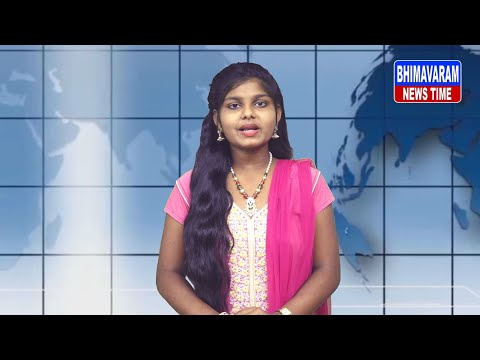 Bhimavaram News Time Bulten3 || 30-10-2020