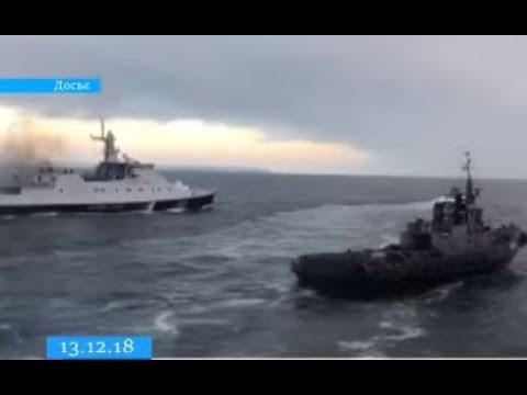 ТРК ВіККА: Полонений моряк-черкащанин відмовився свідчити в «анексованому» суді