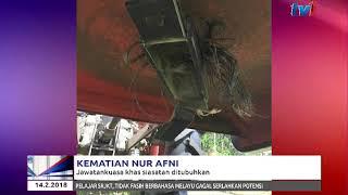 JENAZAH NUR AFINI , MAUT TERKENA BILAH PISAU TRAKTOR MESIN RUMPUT SELAMAT DIKEBUMI [14 FEB 2018]