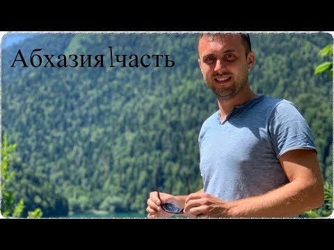 Ростов- Пицунда(Абхазия) Сколько стоят платные дороги М4 часть1