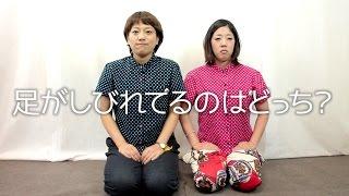 【チャンネル登録】 http://goo.gl/gmhWoY 【○○はどっち!? 一覧】 htt...