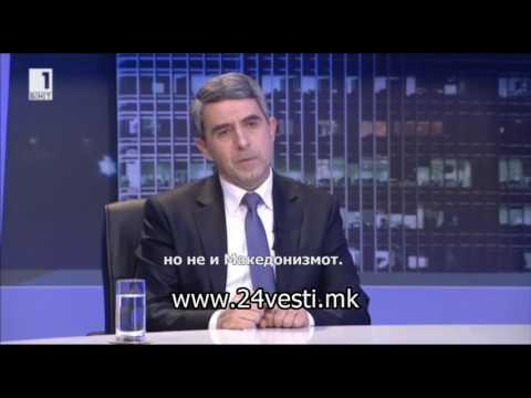 izjava ROSEN PLEVNELIEV 21 01 2017