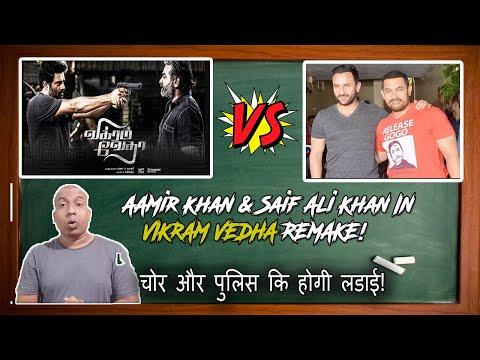 Aamir Khan And Saif Ali Khan In Vikram Vedha Hindi Remake! Mp3