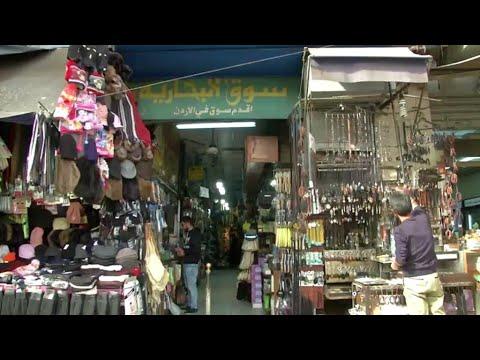 سوق البخارية في الأردن.. عبق الماضي وأصالة الحاضر  - نشر قبل 4 ساعة