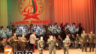 Ансамбль песни и пляски МВД РФ а Рязани
