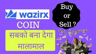 wrx coin Good News | WRX coin unlocked | WRX COIN TO INR ? |
