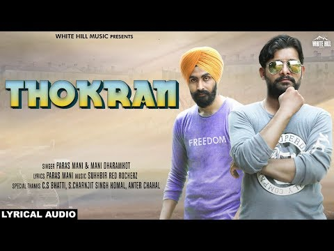 Thokran (Lyrical Audio) Paras Mani & Mani Dharamkot | New Punjabi Song 2018 | White Hill Music