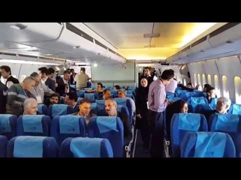 Iran Air B747-SP EP-IAC In Flight over Iran - Window & Cabin Views