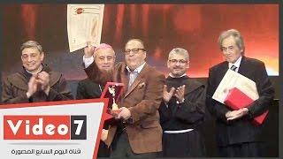 محمد سلطان ومجدى الحسينى وأسامة عباس يحصدون جوائز المركز الكاثوليكى للسينما