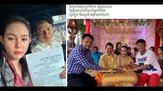 ធីសុវណ្ណថាទារជំងឺចិត្ត២០ម៉ឺនដុល្លារនិងតាមចាប់ចំណែកលោកហេងឡុងបង្ហោះសុំទោស|Khmer News Sharing