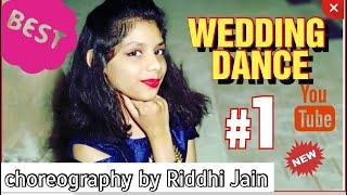 Navrai Majhi | Marathi wedding song (Sunidhi Chauhan) | English Vinglish | by Riddhi Jain