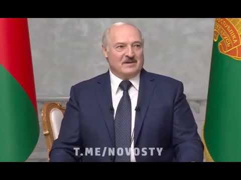 Лукашенко о том почему в Белоруссии есть недовольные властью