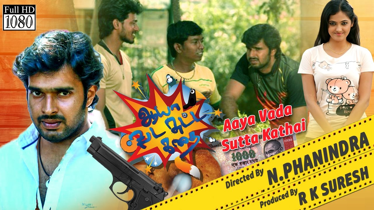aaya vadai sutta kathai movie