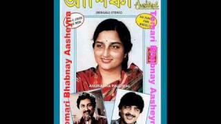 Nazar Ke Samne - Bangla (Tomari Bhabnay Aasheyna) (Kumar Sanu Duet)