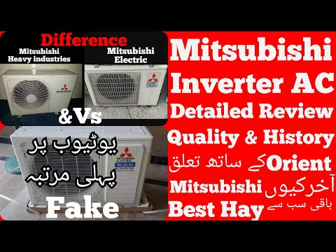 Mitsubishi AC | Mitsubishi Heavy Industries Vs Mitsubishi Electric Which Brand Is More Reliable