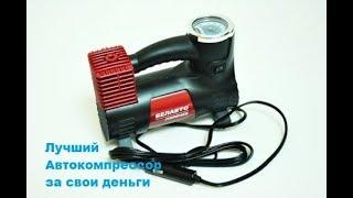 Компрессор БЕЛАВТО БК43 Муромец, обзор, отзыв