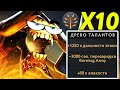 ДОТА 2 У КЛИНКЗА ТАЛАНТЫ Х10! feat. @Cealdre