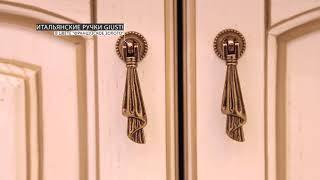 Видео Обзор про Мебель Mikella Микела от Производителя Aqua Rodos