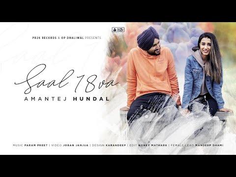 Saal 18va - Amantej Hundal   Param Preet   Joban Janjua   PB 26 Records   Official Music Video 2019