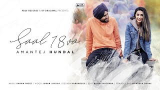 Saal 18va - Amantej Hundal | Param Preet | Joban Janjua | PB 26 Records | Official Music Video 2019