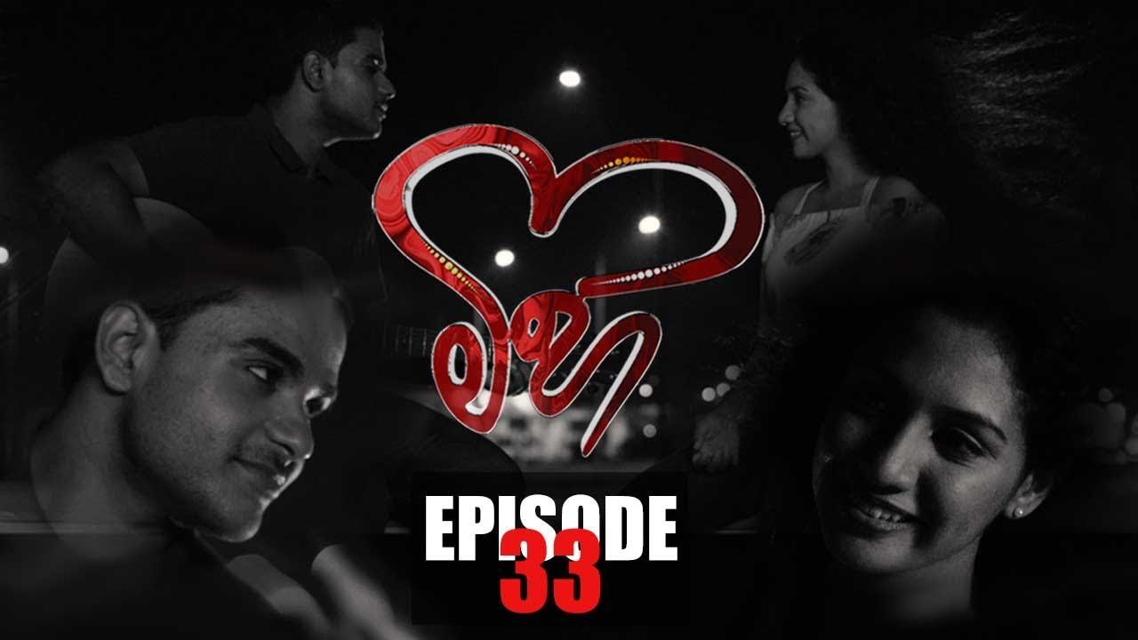 Download Mihi | Episode 33 25th April 2021