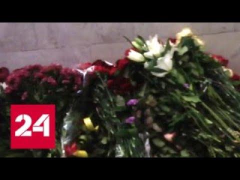 Смотреть Прощание с Децлом: рэпера проводили аплодисментами - Россия 24 онлайн