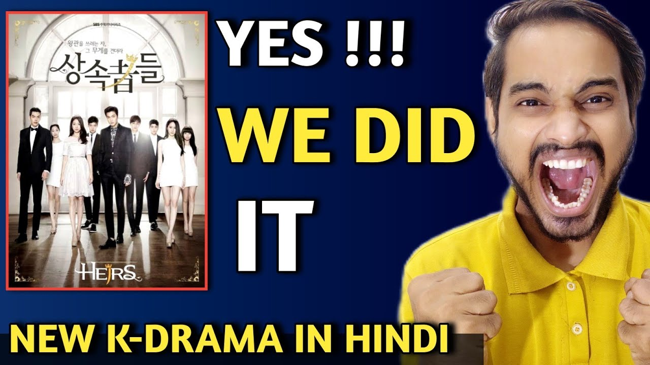 Download [EXCLUSIVE UPDATE💥] The Heirs Hindi Dubbed   New Korean Drama In Hindi   New KDrama On Mx Player