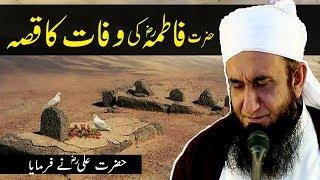maulana tariq jameel latest bayan mp3 free download