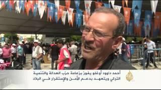 أحمد داود أوغلو يفوز بزعامة حزب العدالة والتنمية التركي