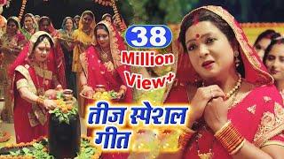 बनल रहे सेनूरा सिंगार ए भोला जी | CHALLENGE Movie Song | Indu Sonali & Alka Jha | Pawan Singh Movie