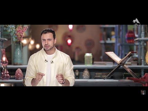 برنامج رسالة من الله الحلقة 17