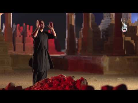KADAN WALSEIN BHIRA AKBAR  Saraiki    FARHAN ALI WARIS New Exclusive Noha 2016