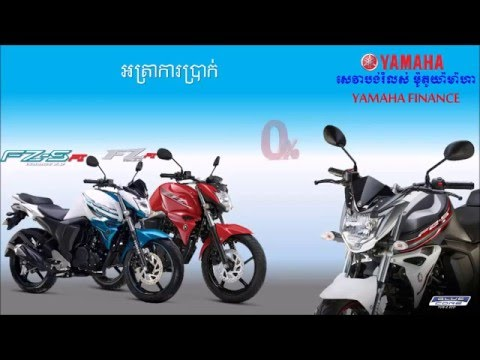 Yamaha Finance Promotion - Zero on Half