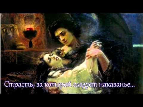 Лермонтов демон видеоурок
