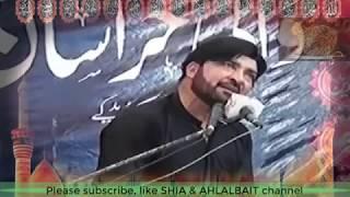 Live Majlis | 3rd muharram 2017 | Allama Ali Nasir Al Hussaini Talhara | Dahoke Mureedke Lahore