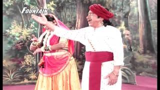 Sakhe Guley Anar - Sangeet Honaji Bala Natak Songs | Superhit Marathi Natak Songs
