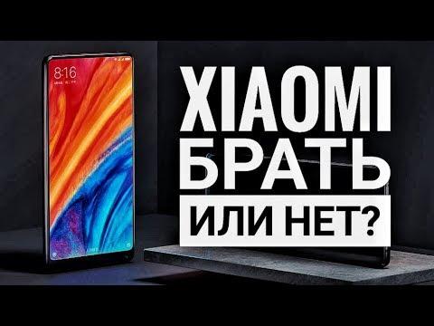 🔥 СТОИТ ЛИ ПОКУПАТЬ КИТАЙСКИЕ СМАРТФОНЫ? Xiaomi, Meizu, OnePlus, ZTE, Huawei...