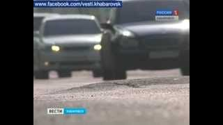 Вести-Хабаровск. Привет из прошлого