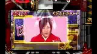 PSU夏川純 夏川純 検索動画 28