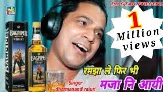 MAJAA NI AAYI | LATEST GARHWALI SONG | PB STAR OFFICIAL SONG