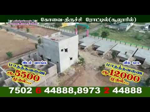 Land in sulur - Trichy Road - Coimbatore - Kala Garden