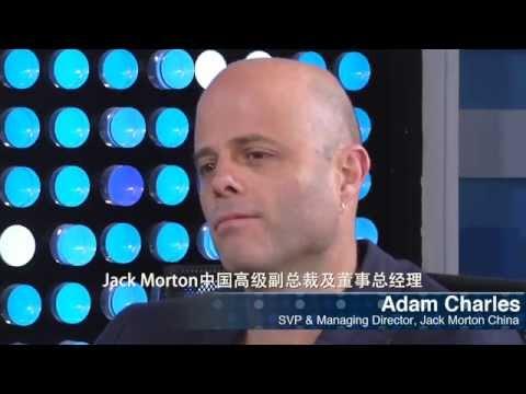 """""""Destination Marketing"""" - Thoughtful China"""